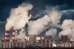 オルドス市の汚染