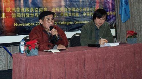 蒙汉民族对话 2