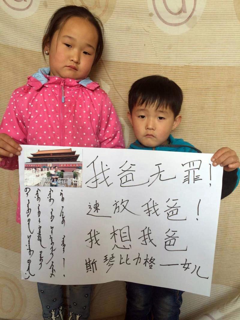斯琴毕力格的两个孩子。(牧民提供/记者乔龙)